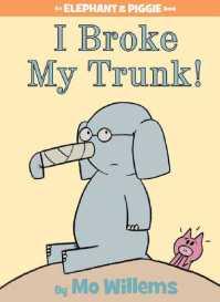i broke my trunk